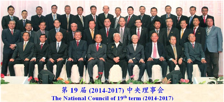 National Council With Advisor