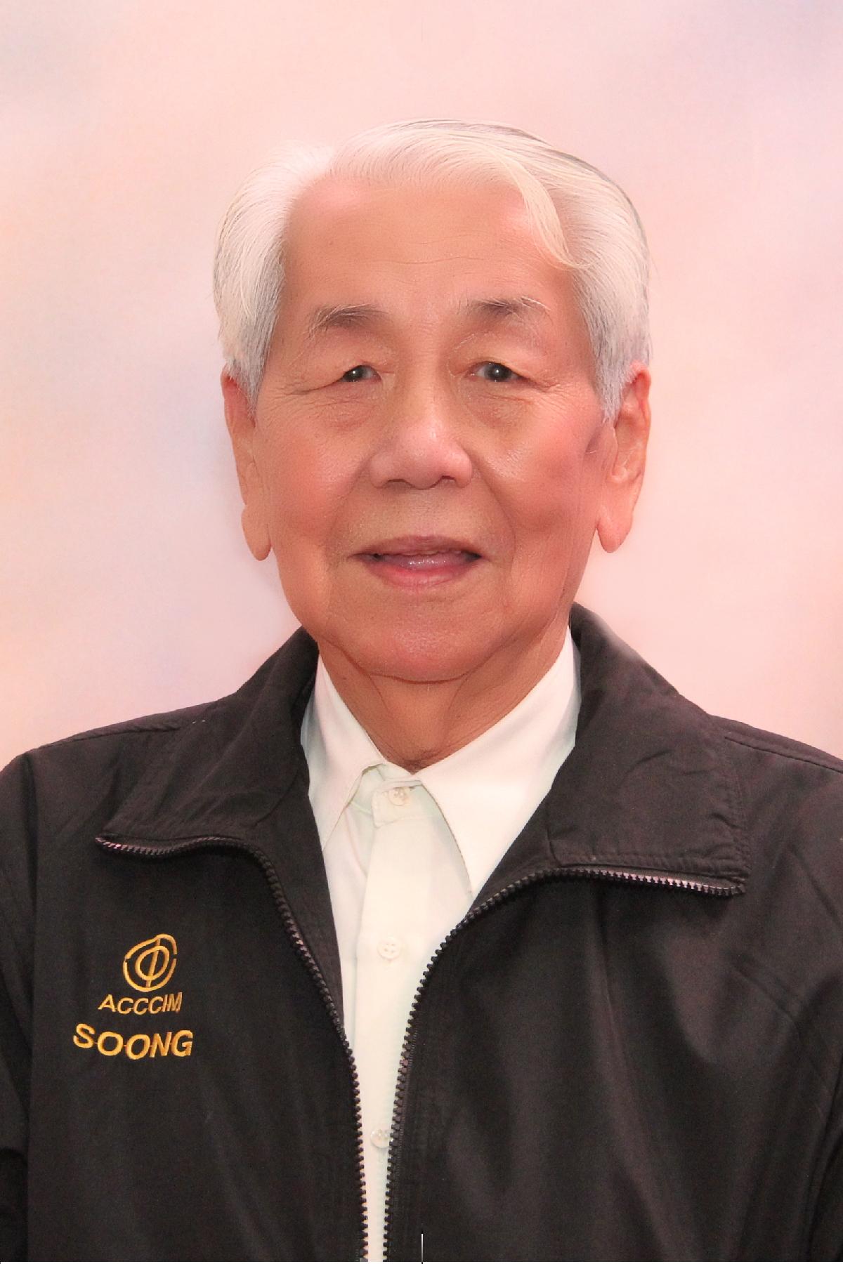 <h80>丹斯里拿督宋兆雄</h80><br>Tan Sri Dato' Soong Siew Hoong