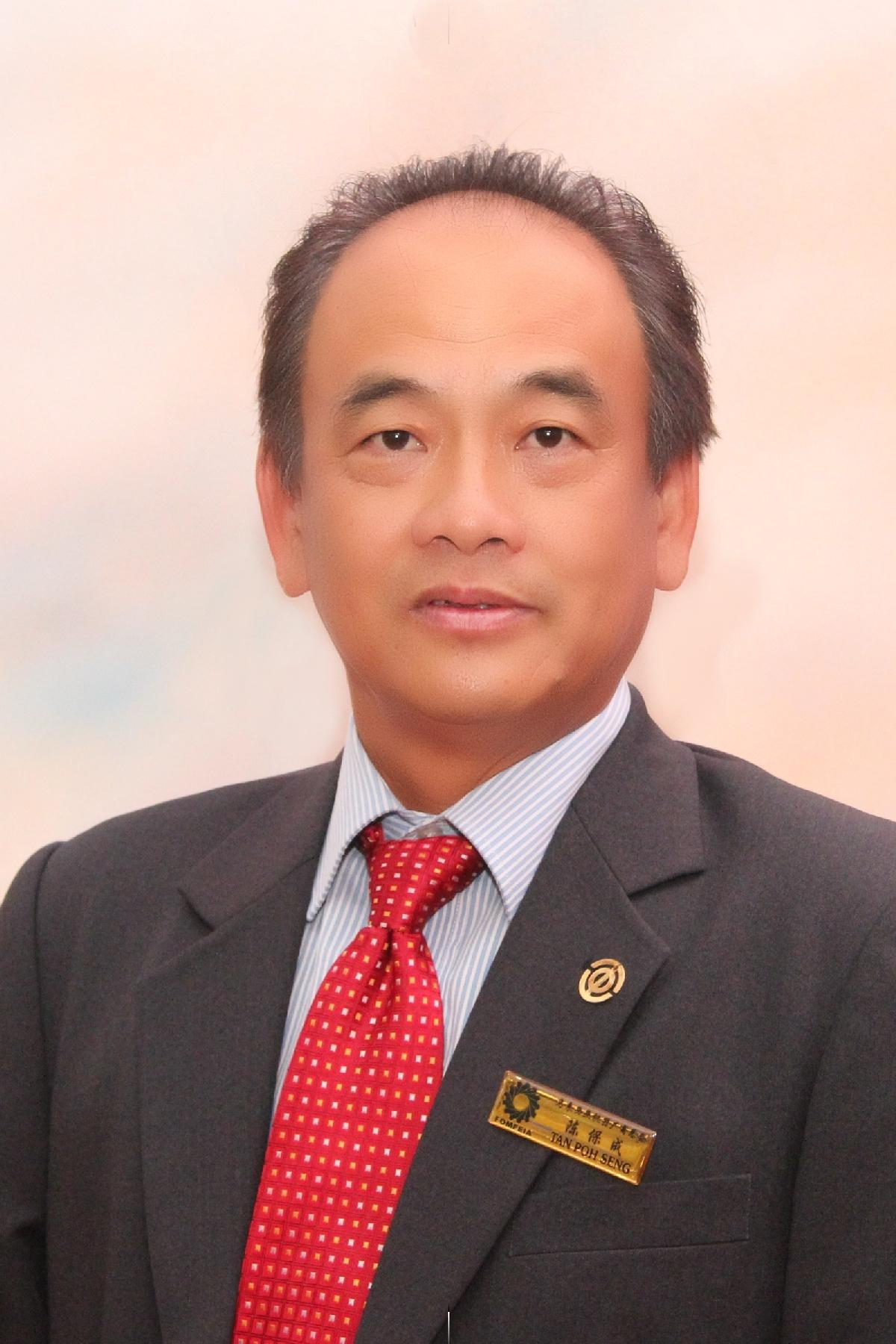 <h80>陈保成</h80><br>Tan Poh Seng