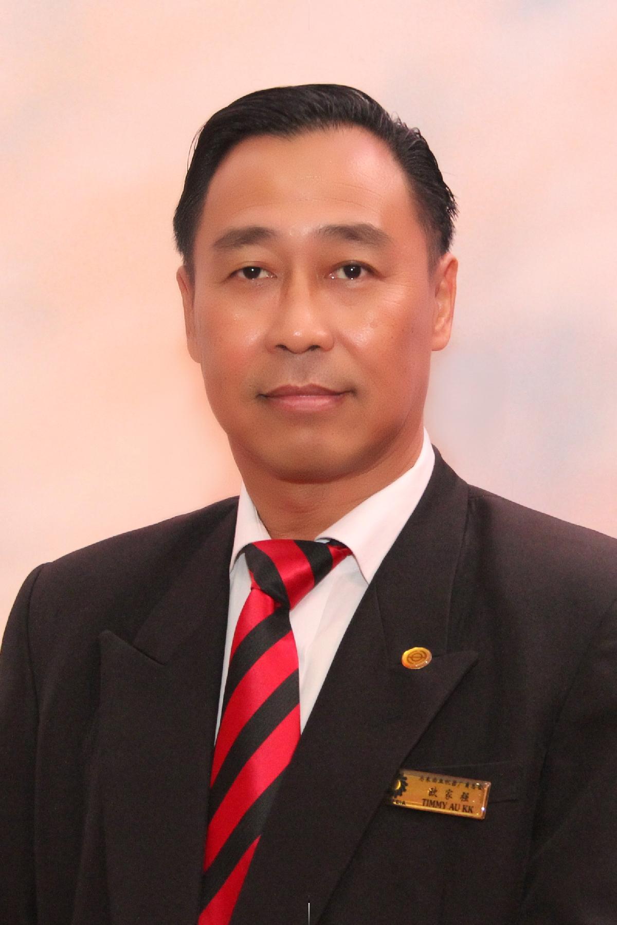 <h80>欧家强</h80><br>Timmy Au Kah Khiong