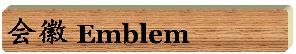 Title - Emblem